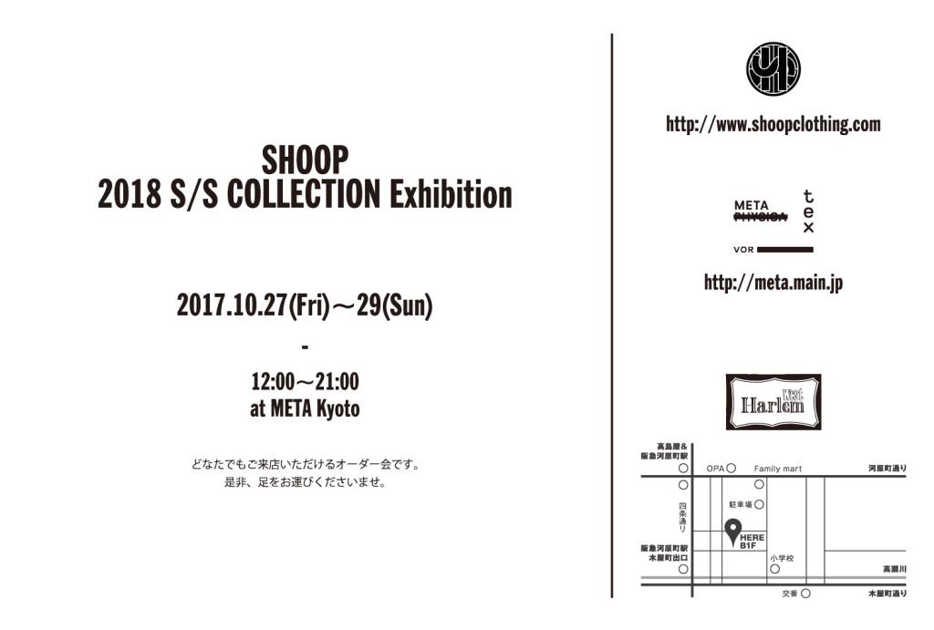 shoop-2