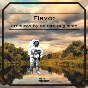 keitaro-MIXCD-1